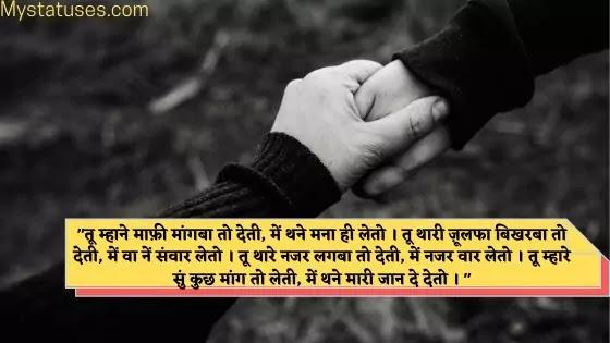 hadoti shayari in hindi,hadoti quotes