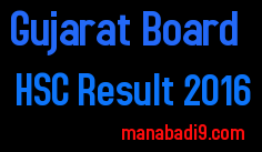 Gujarat Board HSC Result 2016, GSEB HSC Result 2016, Gujarat Board 12th Result 2016