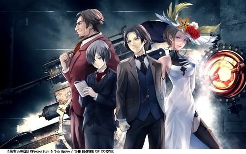 The Empire of Corpses Film