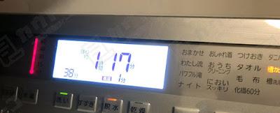 ドラム洗濯乾燥機 NA-VX800ALレビュー