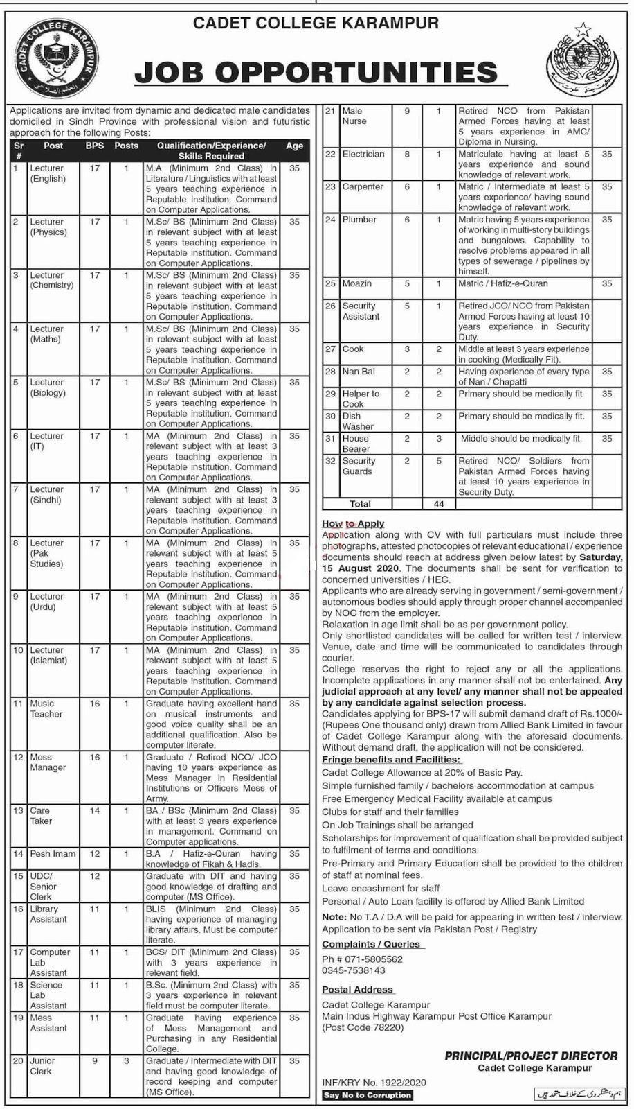 Cadet College Karampur Jobs 2020 for Lecturers, Computer Lab Assistant, Junior Clerk & more