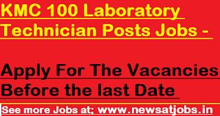 kmc-jobs-100-lab-assistant-posts
