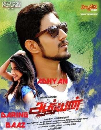 Adhyan 2016 Hindi Dual Audio HDRip Full Movie Download