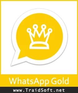 تحميل برنامج واتس اب الذهبي مجاناً للأندرويد