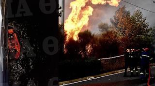 Τρεις νεκροί από τις πυρκαγιές - Δύο απανθρακωμένοι στο Νέο Βουτζά - Ένα νεκρό κoριτσάκι στη Ραφήνα