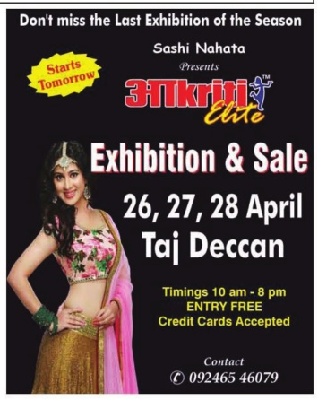 Akriti Elite Exhibition and sale | 26th to 28th April 2016 | @Taj Deccan - Hyderabad