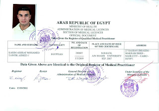 Arab Republic of Egypt - Ministry of Health - Registration Certificate-Medical Practitioner