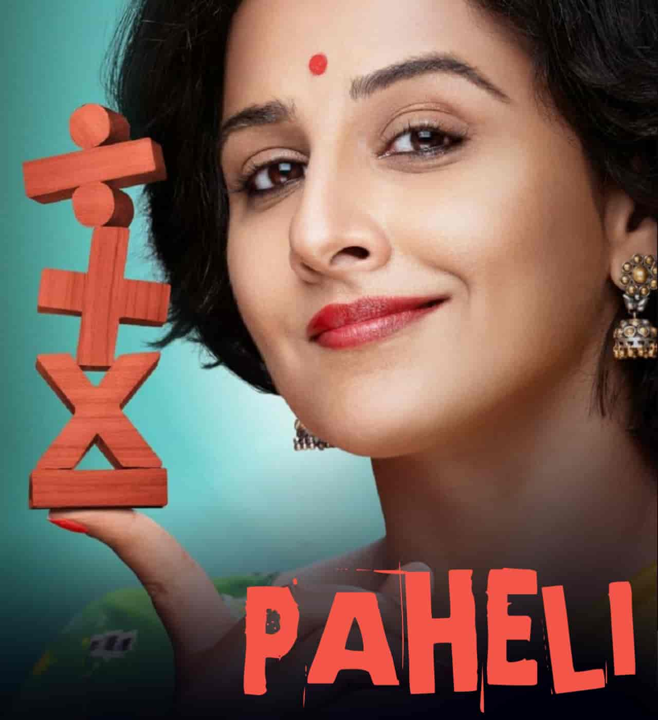 A beautiful hindi song of movie Shakuntala Devi has released which is titled Paheli sung by classical queen Shreya Ghoshal. Very famous actress Vidya Balan is featuring in this song as lead role. This movie is about genius lady Shakuntala Devi's real life who has world record on multiplication history. Music of this song has given by Sachin-Jigar while this song Paheli lyrics has penned by Priya Saraiya. This song is presented by Zee Music Company label.