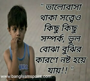 Bengali sad shayari photo