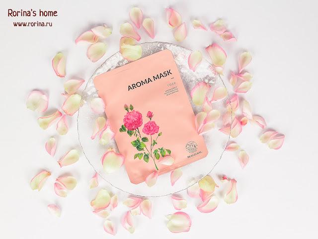 Beaudiani Aroma Mask Rose: отзывы