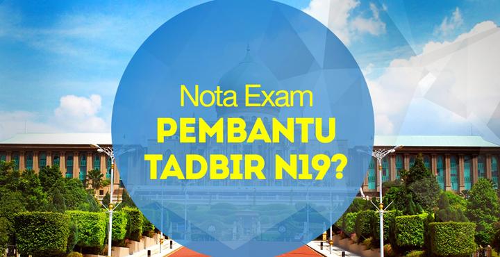Pakej Rujukan KHAS PSEE Pembantu Tadbir N19