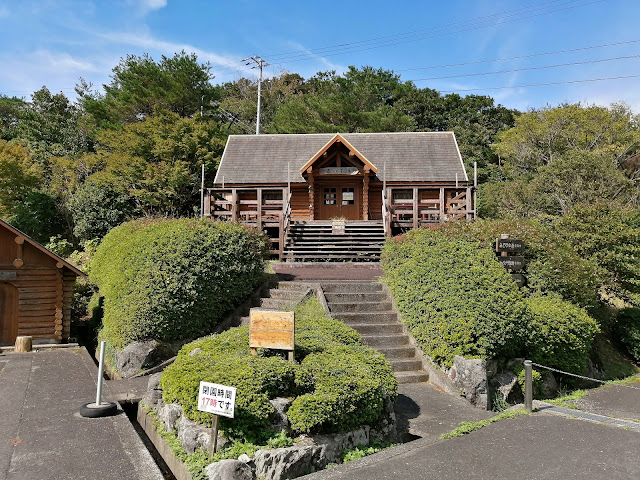 長崎県民の森で一日楽しんできました!
