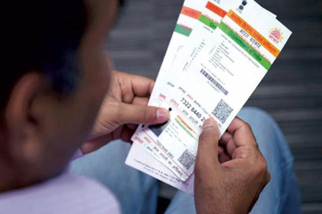 aadhar card registration