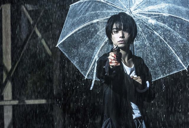 Gun - Masaharu Take