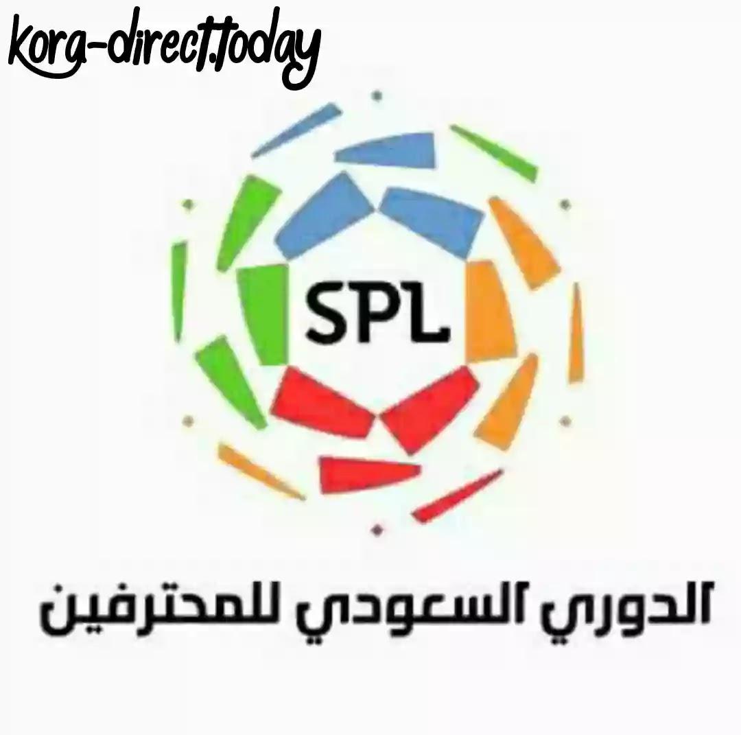 الانتقالات الشتويه في الدوري السعودي 2021 شهر يونيو  6