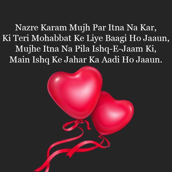 Read Love Shayari, Teri Mohabbat Ke Liye Shayari in Hindi & English, Latest Shayari, Best SMS Shayari, Top Hindi Shayari of 2021, New Hindi Status for Facebook and Whatsapp.