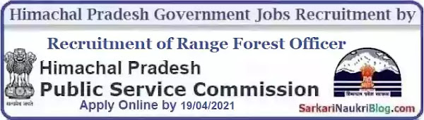 Himachal PSC Range Forest Officer Recruitment 2021