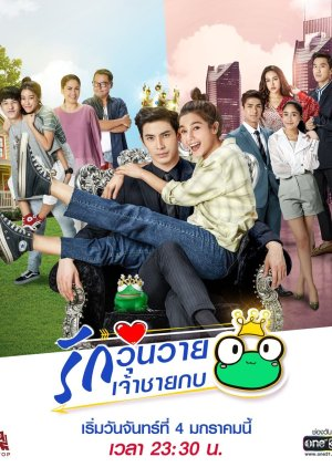 The Frog Prince (2020) Sub Indo Full Episode