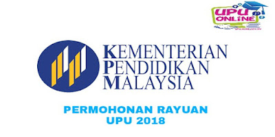 Permohonan Rayuan UPU 2018/2019 UA IPTA