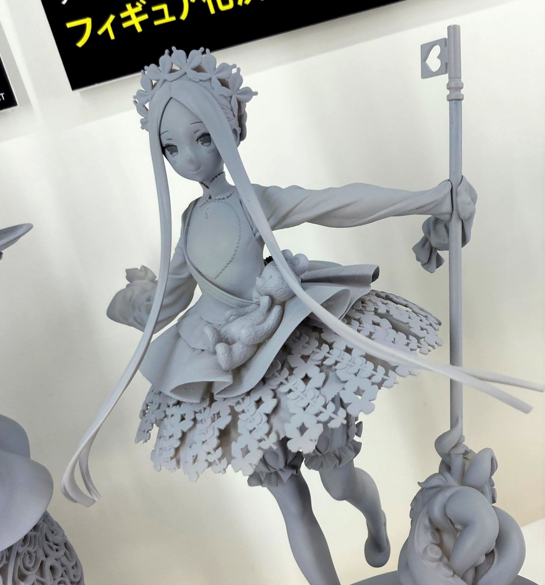 Fate/Grand Order - Fate/Grand Order 1/7 (Aniplex)