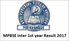 MPBSE Inter 1st year Result 2017