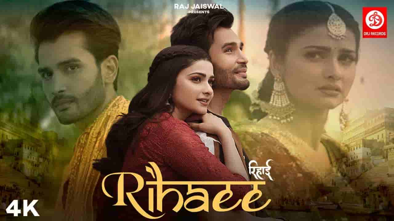 Rihaee lyrics Yasser Desai Hindi Song