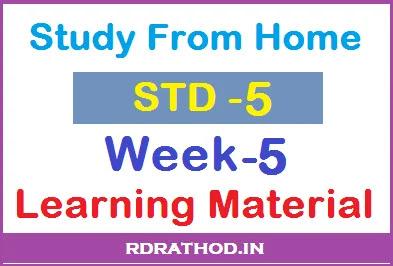 Class 5 Homework pdf Week 5 Download 2020