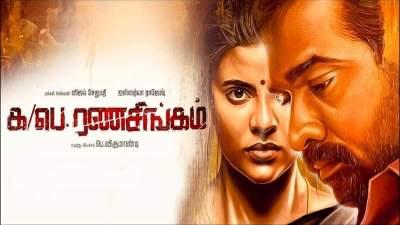 Ka Pae Ranasingam (2020) Movie Hindi Telugu Tamil Kannada Malayalam 480p