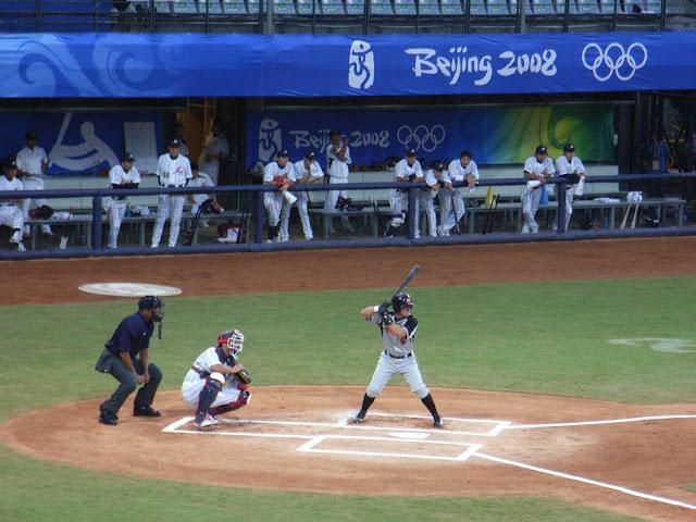 Beisebol na Olimpíada de Pequim
