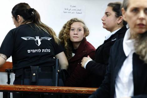 """الجهوية24 - محكمة عسكرية إسرائيلية تمدد اعتقال طفلة فلسطينية بتهمة """"الشجاعة"""""""