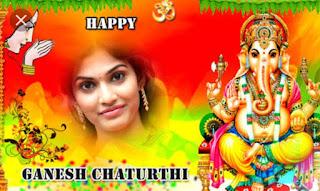 Vinayaka chavithi / Ganesh Chathurthi photo frames android App.
