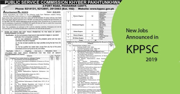 KPPSC New Jobs 2019