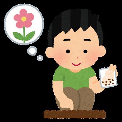 花の種を植える人のイラスト(男の子)