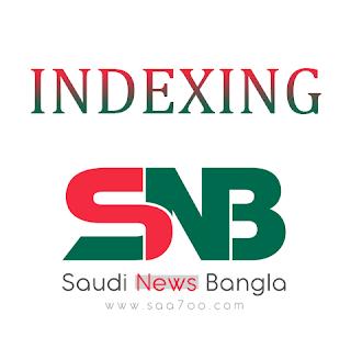 Indexing,saa7oo,saa7oo ksa,saudi news bangla,check iqama