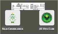 موعد مبارة الرجاء المغربي وفيتا كلوب والناقلة بدوري ابطال افريقيا