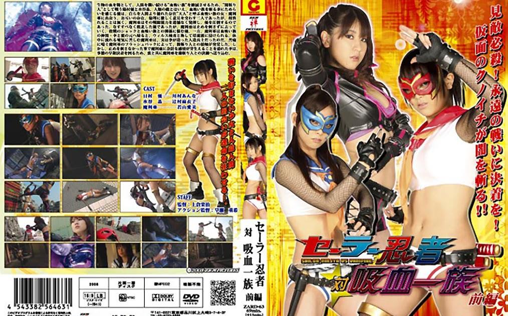 ZARD-63 Sailor Ninja vs Vampire Bagian Pertama