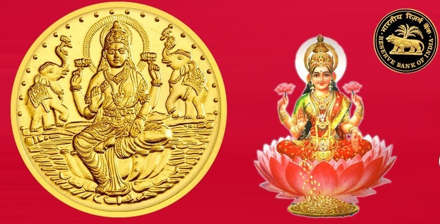 Laxmi cryptocurrency in india