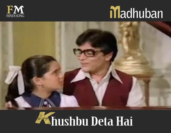 Madhuban-Khushbu-Deta-Hai-Saajan-Bina-Suhagan-(1978)