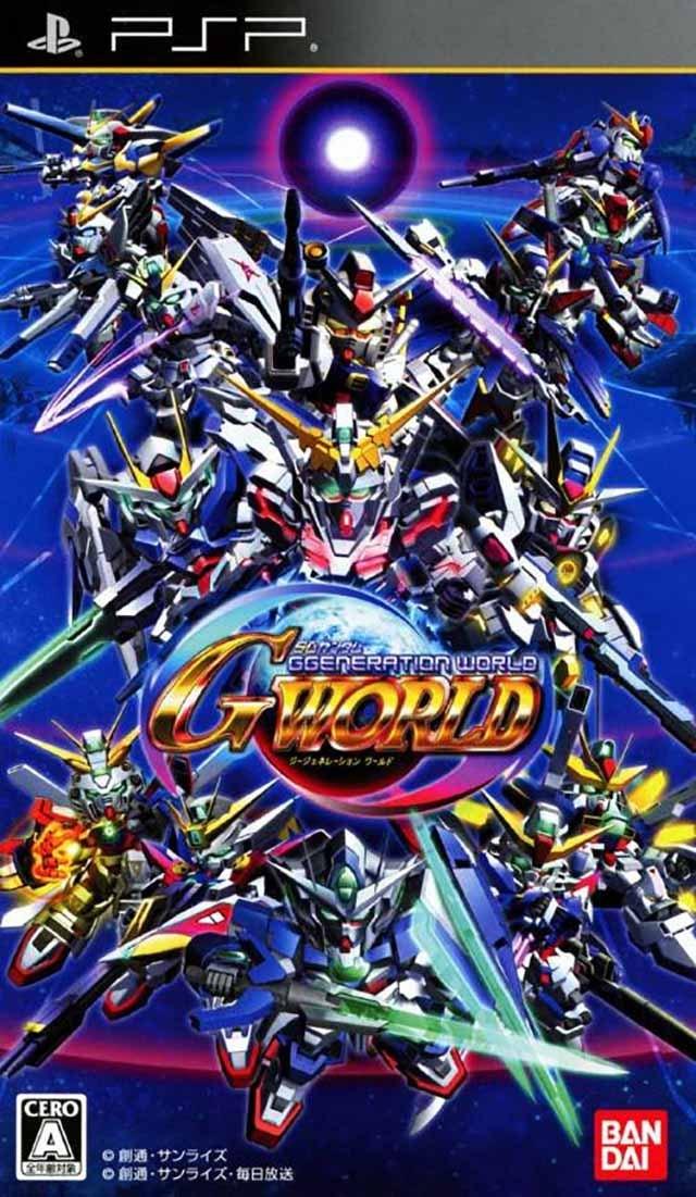 Download SD Gundam G Generation World ISO PSP