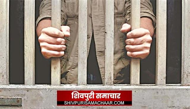 मारपीट के आरोपी को 1-1 साल की जेल, देना होगा जुर्माना