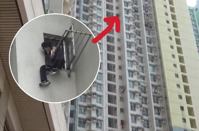 Pria di Ngau Tau Kok Undang Kekhawatiran Setelah Terlihat Duduk Santai diatas Jemuran di Gedung Tingkat Tinggi