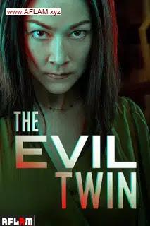 فيلم The Evil Twin 2021 مترجم اون لاين