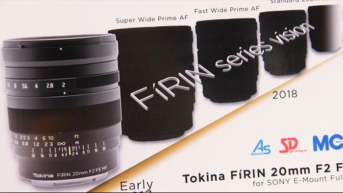 Линейка оптики Tokina Firin