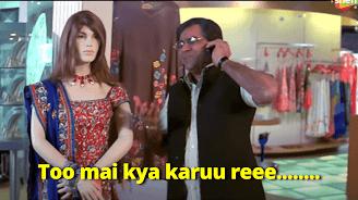 Too mai kya karuu reee......., Paresh Rawal as Ghungroo seth | best welcome movie meme templates & dialogue