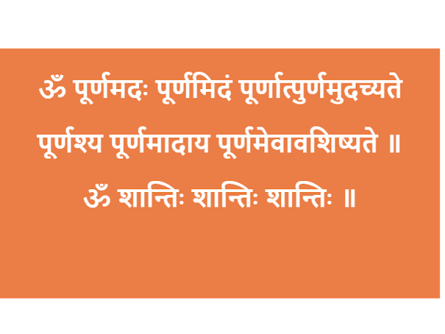 Om Puurnnamadah PuurnnamIdam || Shanti Mantra