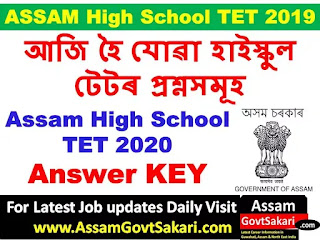 Assam High School TET 2020 Answer Key
