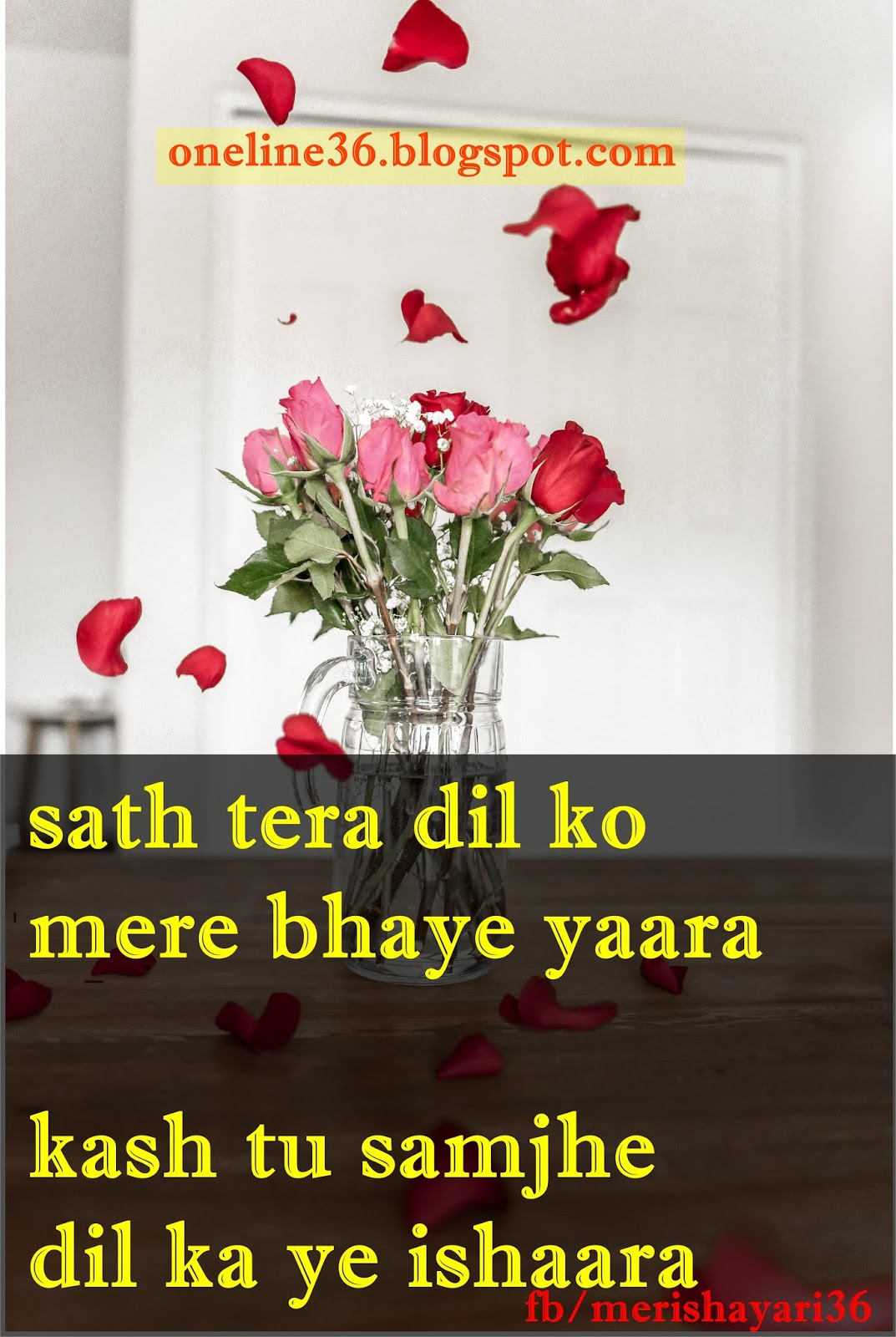 One Of The Best 10 Love Shayari In Hindi 2 Line Hindi Shayari Meri