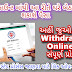 This is how money can be withdrawn from PF Account at home