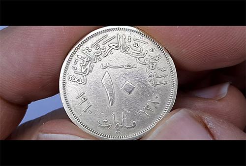 عشرة مليمات مصري - الجمهورية العربية المتحدة - تاريخ الاصدار سنة 1960 ميلادي