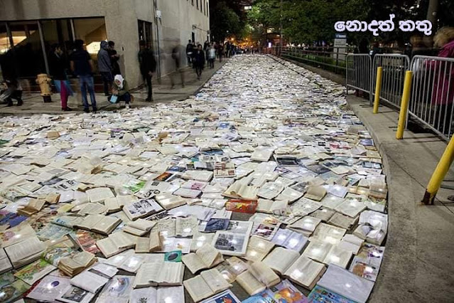 පොත් ගංගාව ( River of Books) 😍💐😊❤️✍️ - Your Choice Way